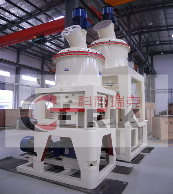 Vertical roller mill for illite powder making