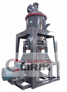 Magnesite processing use vertical roller mill