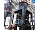 Asbestos powder process vertical roller mill