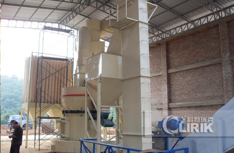Raymond Vertical Mill