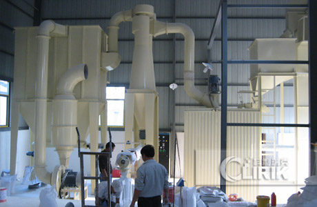 Ultrafine vertical powder grinding mill