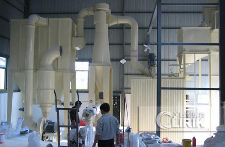 Ultrafine vertical powder grinding mill