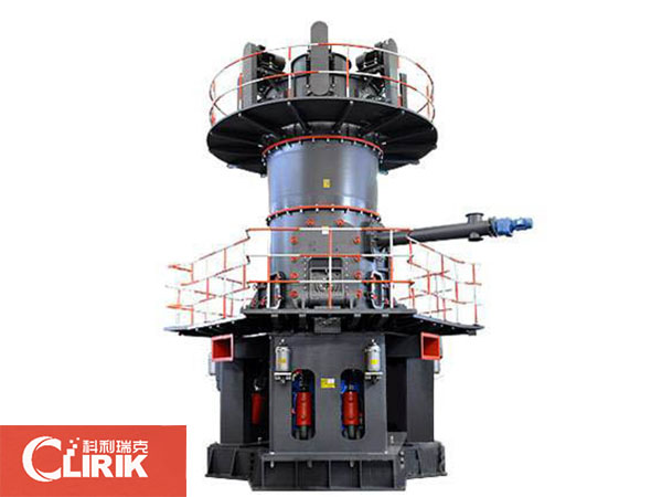 Superfine Powder Vertical Roller Mill