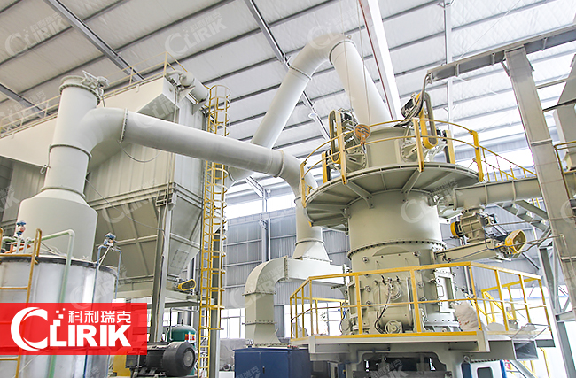 Calcium Oxide Vertical Roller Mill