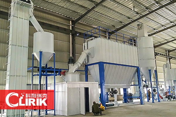 clay ultrafine vertical mill