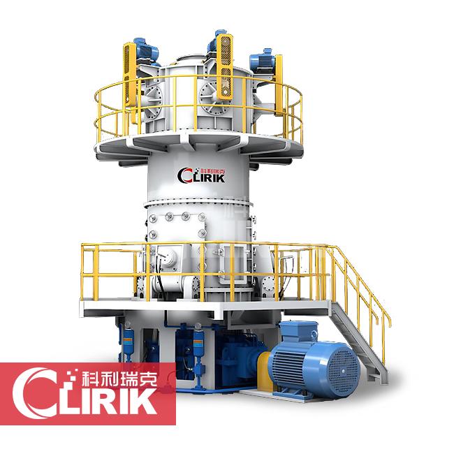 CLUM Ultra-fine Vertical Mill