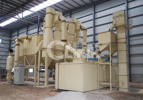 Vertical mill for limestone pulverizing