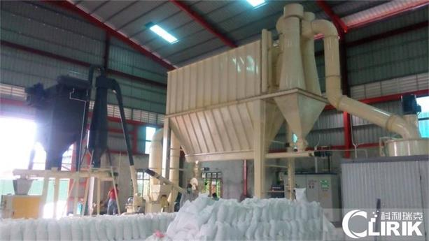 vertical powder grinding mill and modifying machine production line